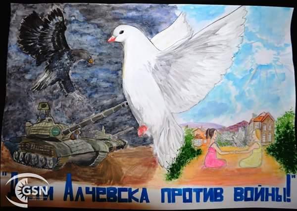 """Estremamente Go Mandolin: mostra """"La pace nel mondo con gli occhi dei bambini  HW34"""